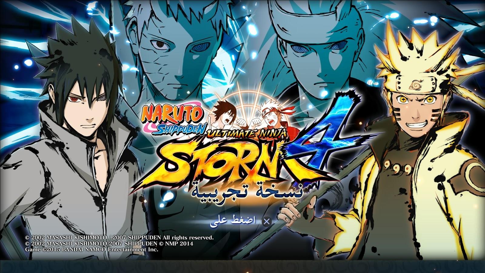 Vdeo naruto storm 4 mais vdeos de gameplay sleg sobre naruto ultimate ninja storm 4 promete ser o melhor jogo da franquia pela demo que testamos no ps4 parece que realmente alcanar esse objetivo reheart Choice Image