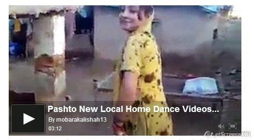Pashto home sexy video