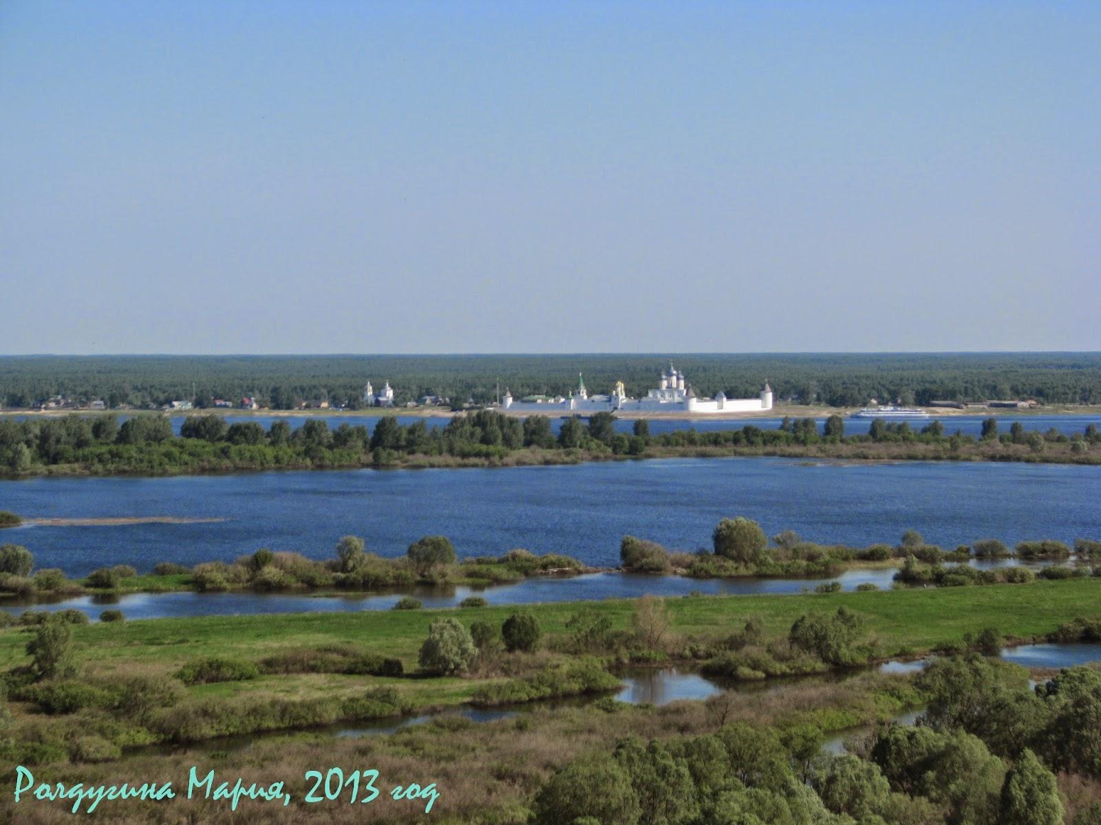 Лысково Нижегородская область Волга