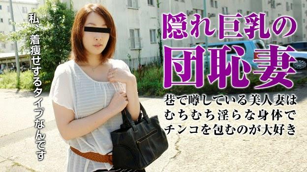 Pacopacomama 021015_346  Rina Suzuki