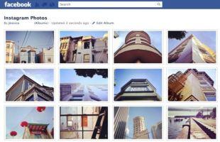 Facebook Plus Instagram Dengan Fitur Baru
