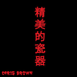 Chris Brown – Fine China (2013)