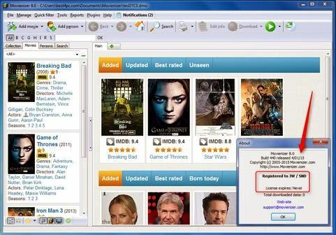 Download Movienizer 8.0 build 440