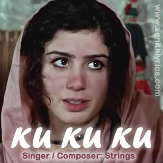 Ku Ku Ku Lyrics - Moor