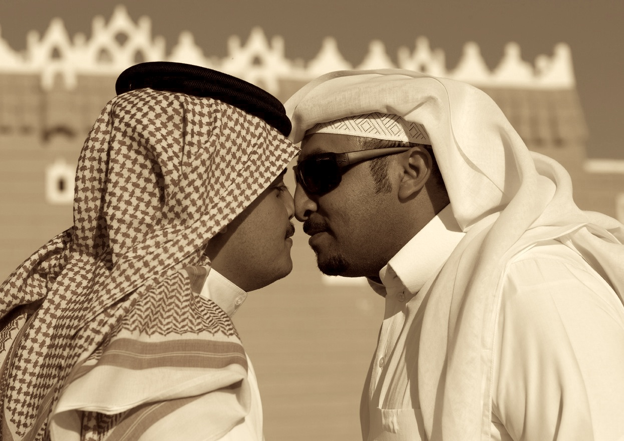 Etiquipedia etiquette of bows kissing and handshaking for ladies saying hello with your noses when in saudi arabia m4hsunfo