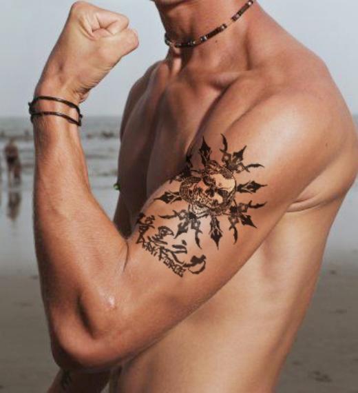 Tattoo Kanji Caveira