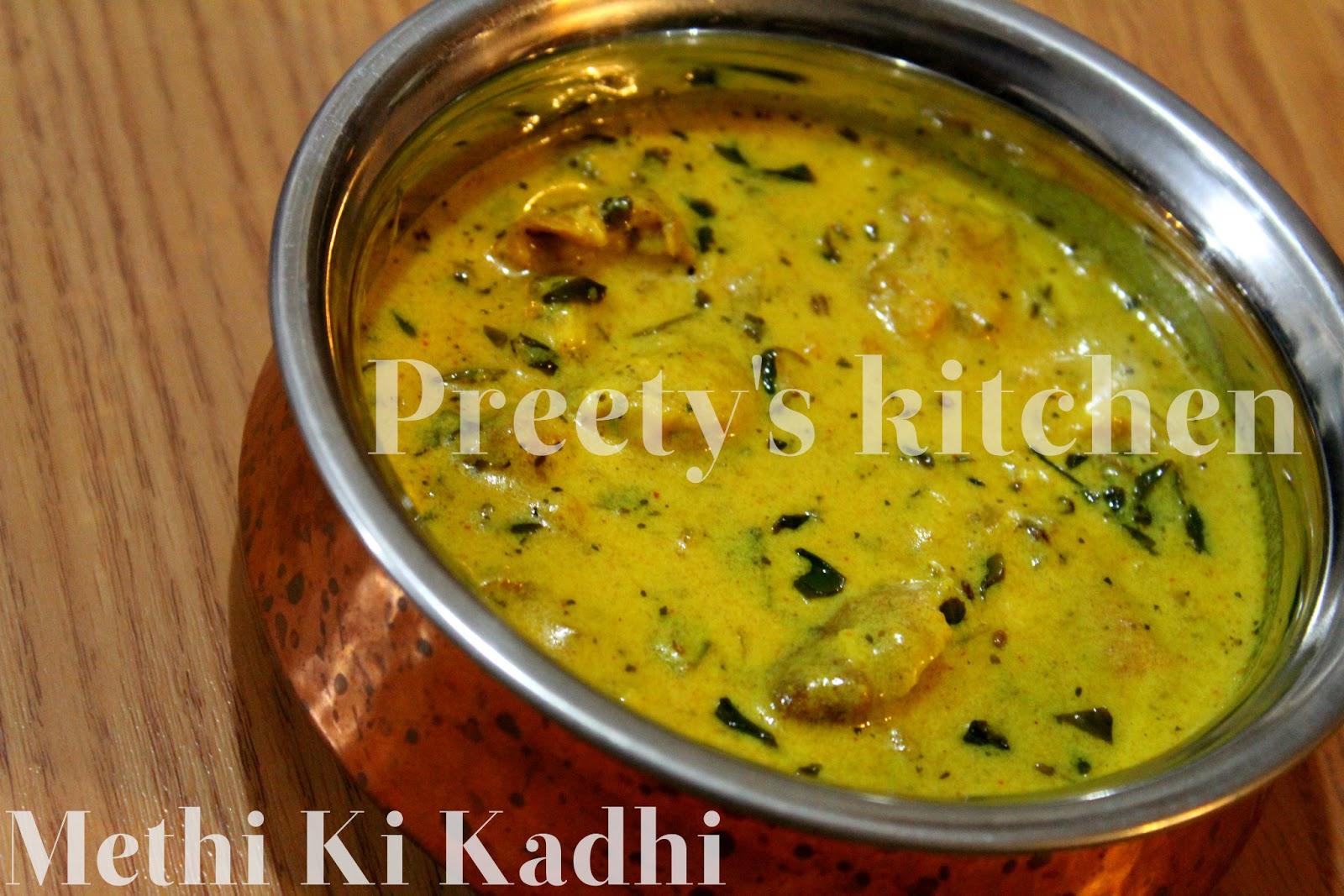 Preetys KitchenMethi Ki Kadhi( Fenugreek Leaves in Yogurt Based
