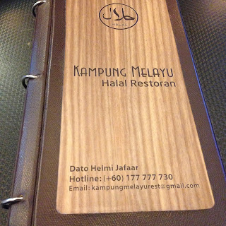 Kampung Melayu Halal Restaurant