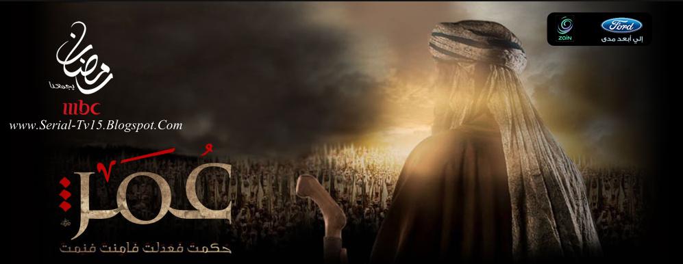 Film Islami OMAR, serial TV dari MBC tv menuai kontroversi