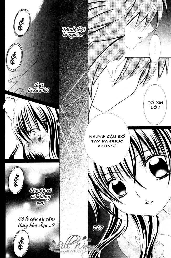Suki desu Suzuki-kun!! Chapter 12 - Trang 10