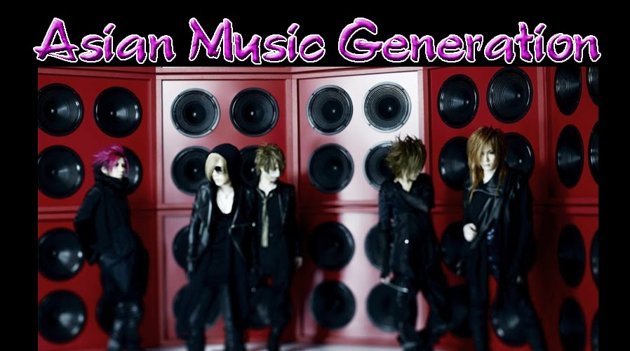 Asian Music Generation