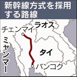 タイ チェンマイ バンコク 高速鉄道 新幹線
