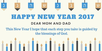 Happy new year 2017 for mom and dad