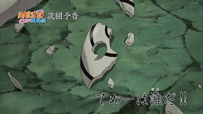 Download Naruto Shippuden Episode 343 Subtitle English