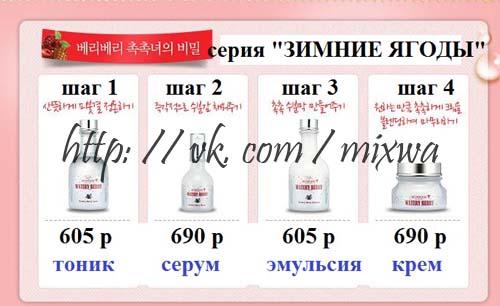 Корейская косметика по низкой цене: купить