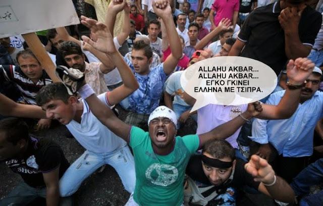 """Μας δουλεύουν οι Συριζαίοι! """"Επαναπατρίστηκαν"""" 1604 λαθρομετανάστες τον Νοέμβριο ενώ οι περισσότεροι δεν γίνονται δεκτοί στις χώρες τους και επιστρέφουν!"""