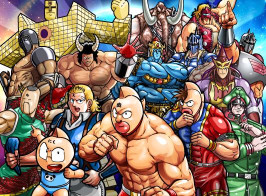 Kilas Balik Anime Jadul : Kinnikuman