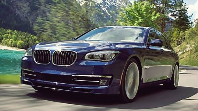 The NEW BMW M7 in 2017
