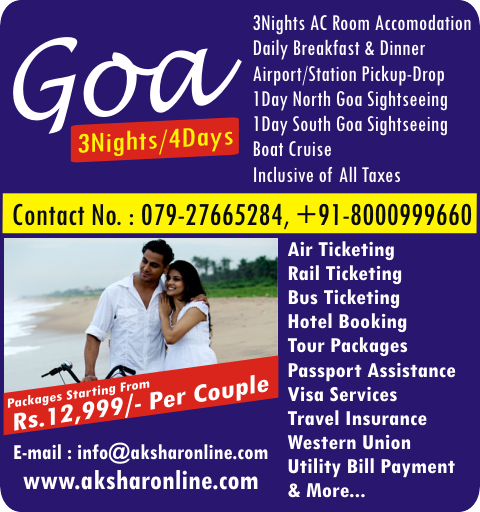 Goa 3Nights/4Days Packages Start From Rs.12,999/-