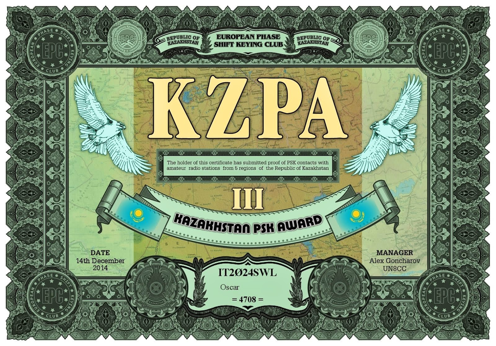 EPC Award 5 Reg. Kazakhstan PSK