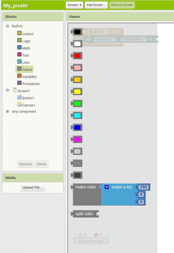 Wpilot: Создаем приложение для Андроид сами
