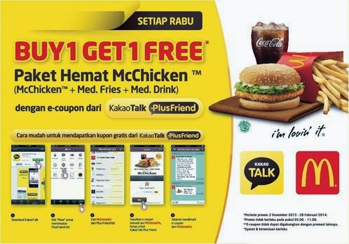 kakaotalk plus friend MCD