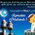 Ramadan Mubarak 2014 SMS,Wishes,Quotes and Greetings