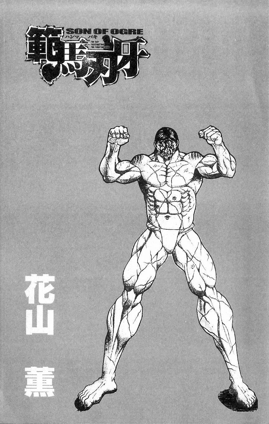 Baki - Son of Ogre chap 5 - Trang 2