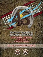 COMIENZA EL FESTIVAL DE DOMA Y FOLCLORE DE JESUS MARIA