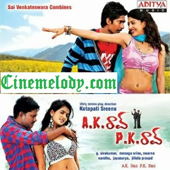 Ak Rao Pk Rao Telugu Mp3 Songs Free  Download -2014