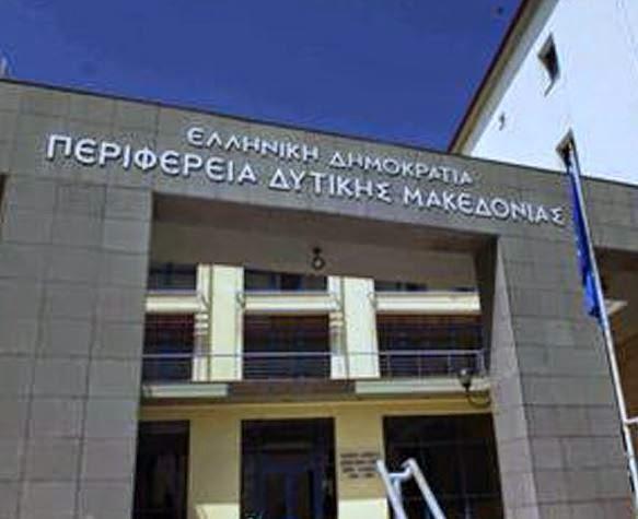 ΠΔΜ:2η Συνεδρίαση Οικονομικής Επιτροπής
