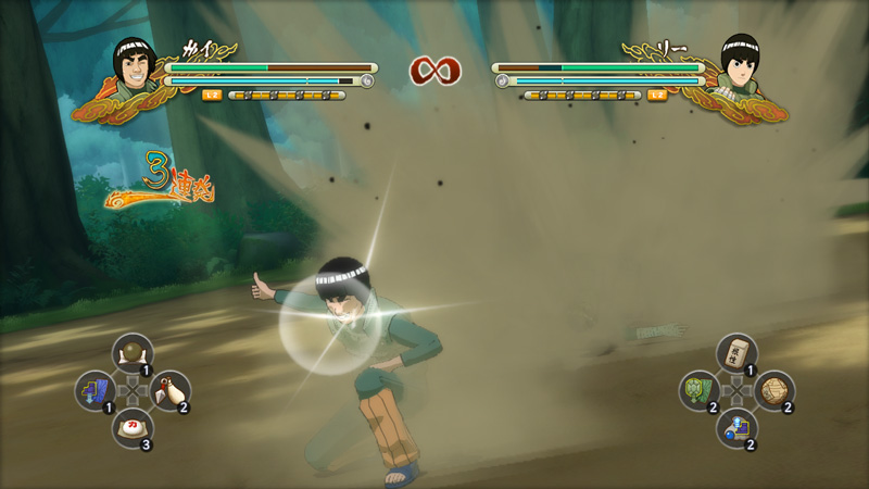 Naruto Storm 3 Gai 2