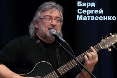 Песня под гитару «Хочу в небо» Сергея Матвеенко