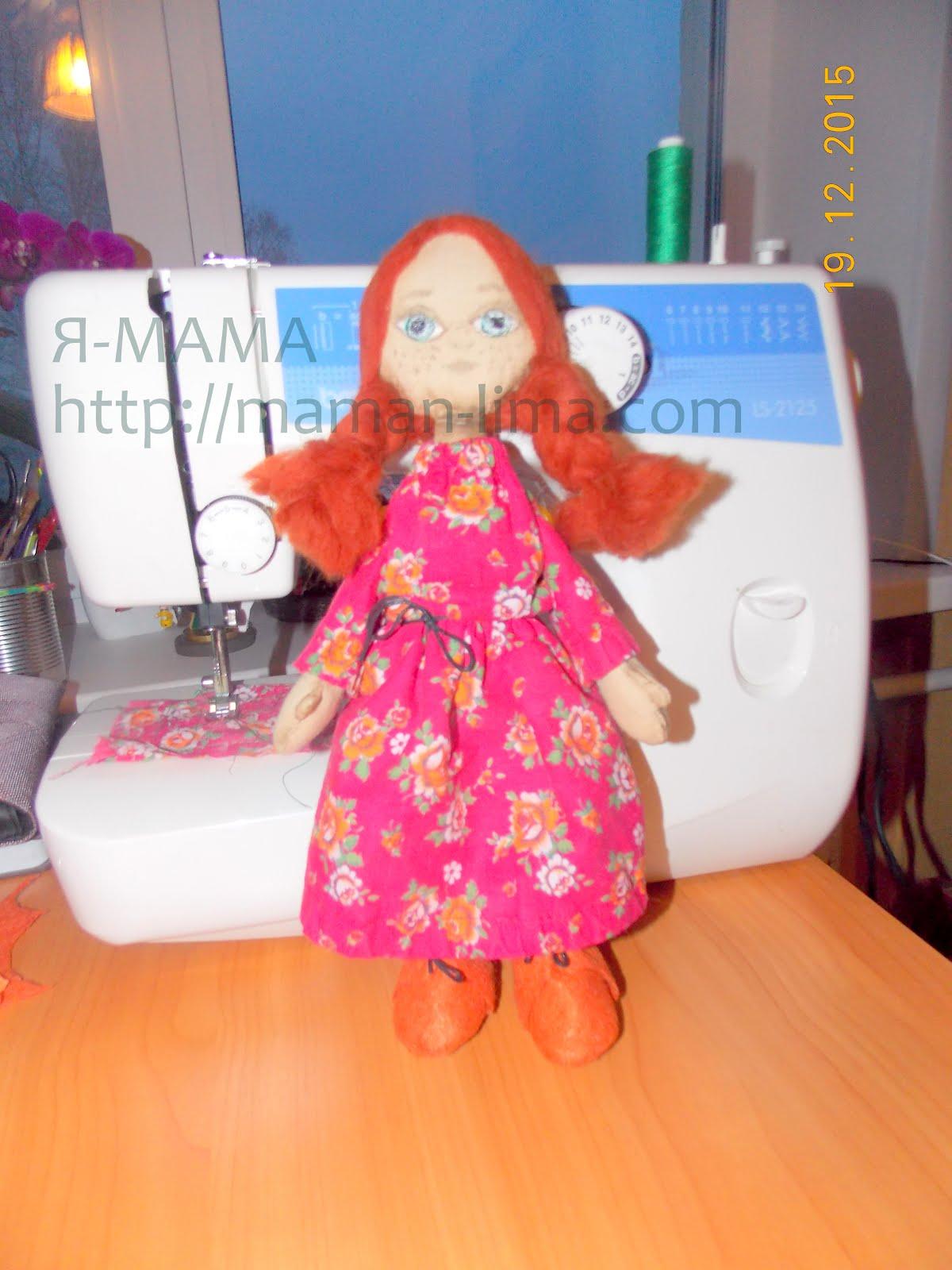 Текстильная кукла МК