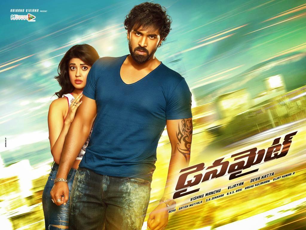 Dynamite New HD Poster  Manchu Vishnu & Praneetha