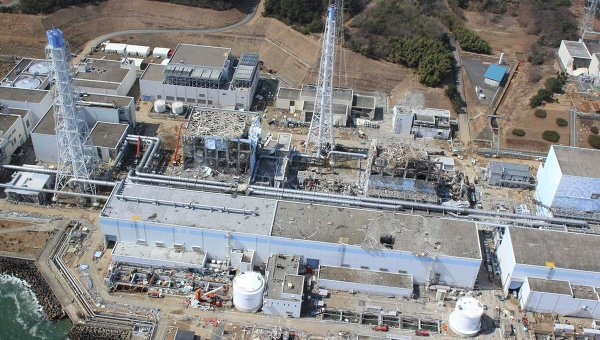 Good Bye Fukushima