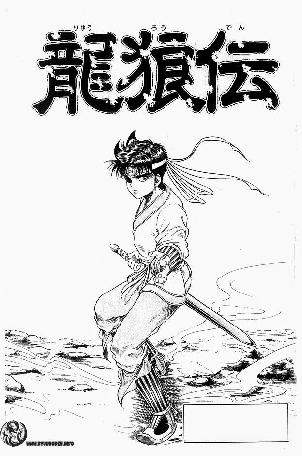 Chú Bé Rồng - Ryuuroden chap 8 - Trang 2