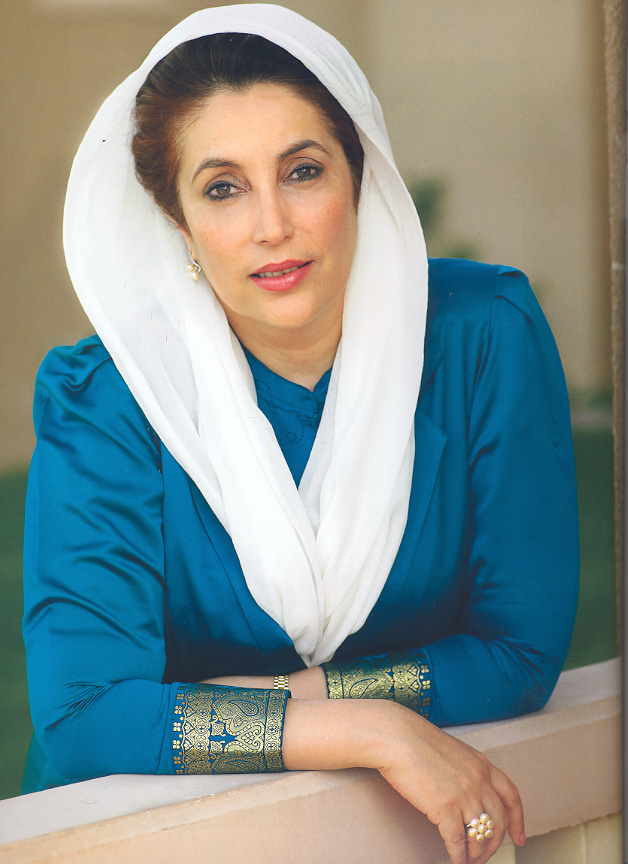 Benazir Bhutto Old Pictures