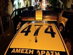 Αγρια Δολοφονία στην Κυψέλη-Γυναίκα βρέθηκε φιμωμένη και δεμένη.