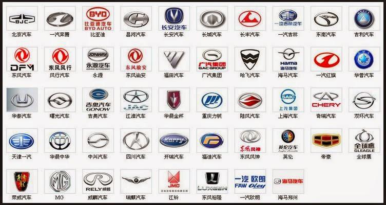 Car Logo Ideas Cars Show Logos