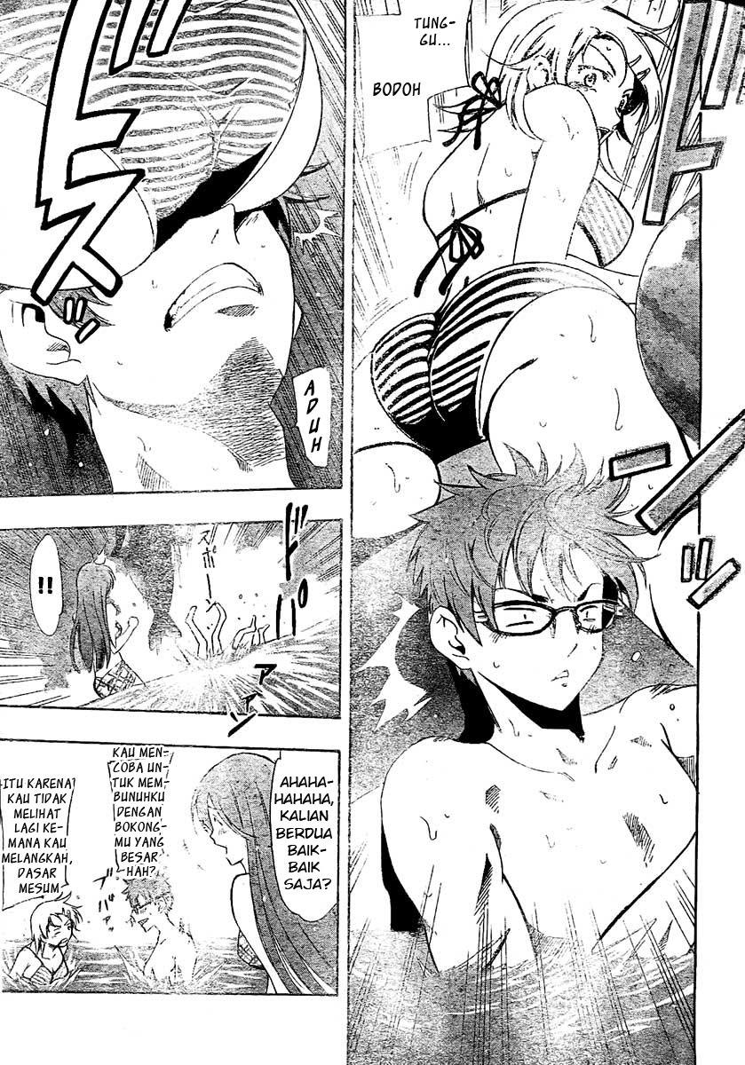 Manga kimi no iru machi 33 page 7