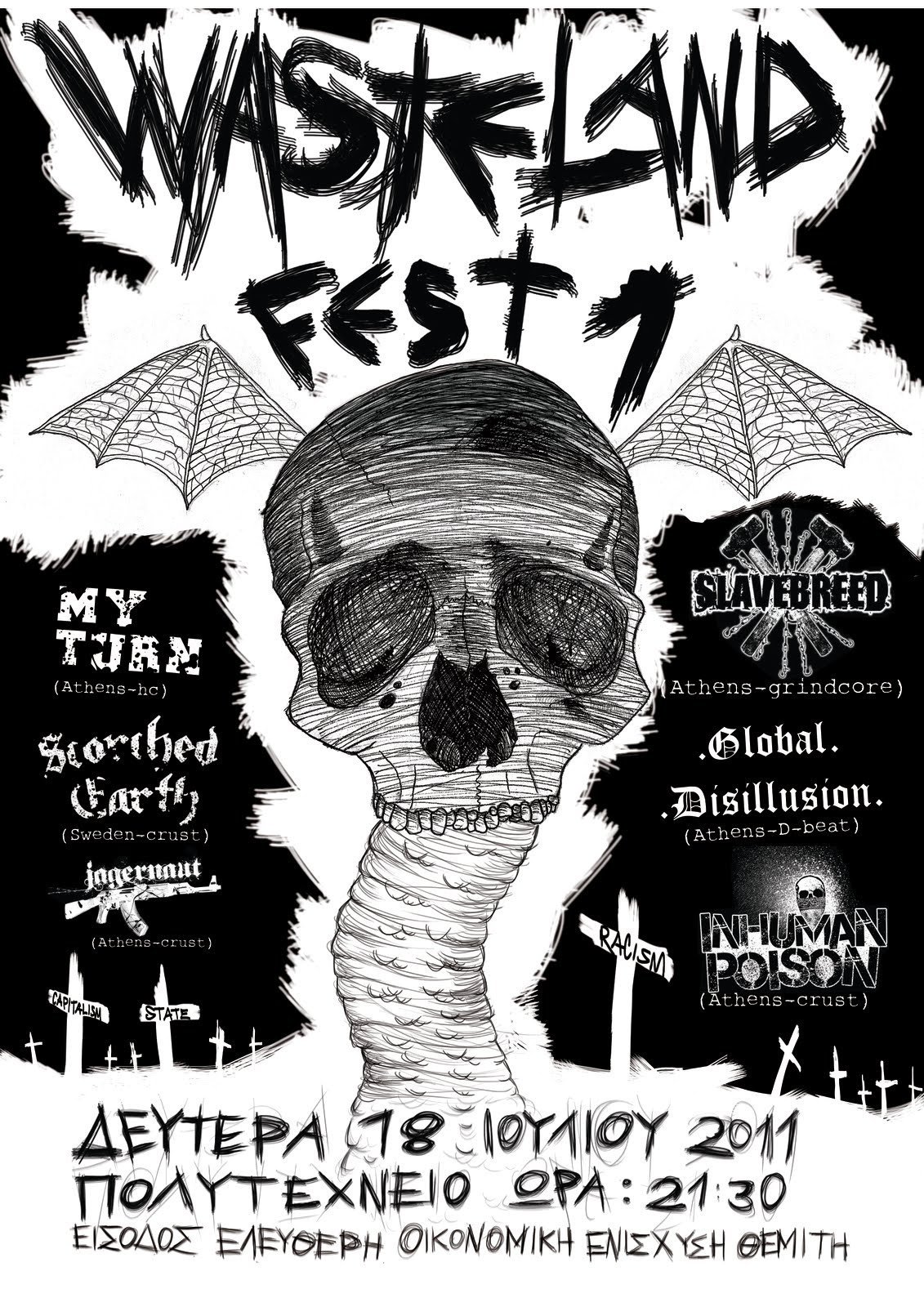 Poster design how much to charge - Our Good Friend From Jerboa Illustrations Decided To Make A Much Better Poster For The Fest