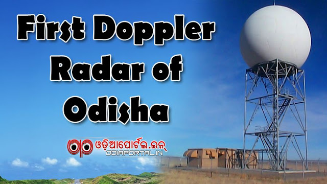 News: Odisha Gets First Doppler Radar, Inaugurated in Paradip