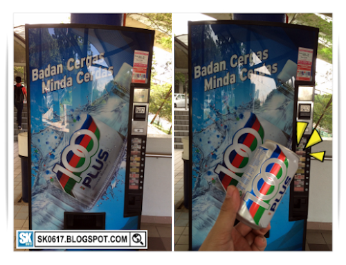 Drinks from Vending Machines in Malaysia, What You See Is Not What You Get