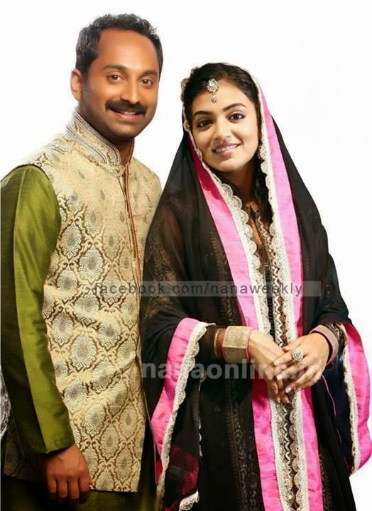 Actor Nazriya Nazim Wedding Photos Actor Nazriya Nazim is All Set