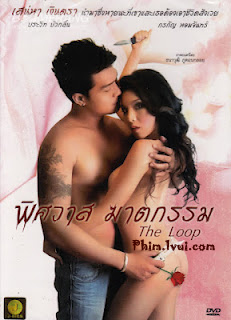 Phim Vng Trn Dc Vng - The Loop [Vietsub] 18+ Online