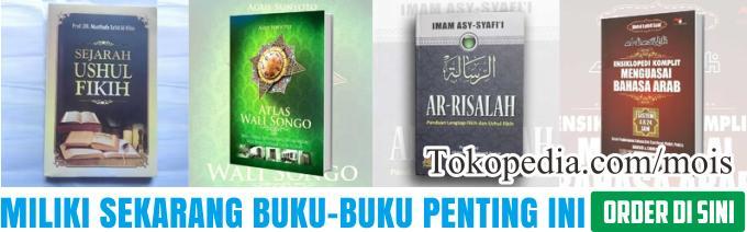 ads islamwiki
