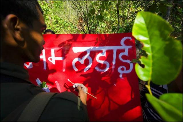 naxalite banner