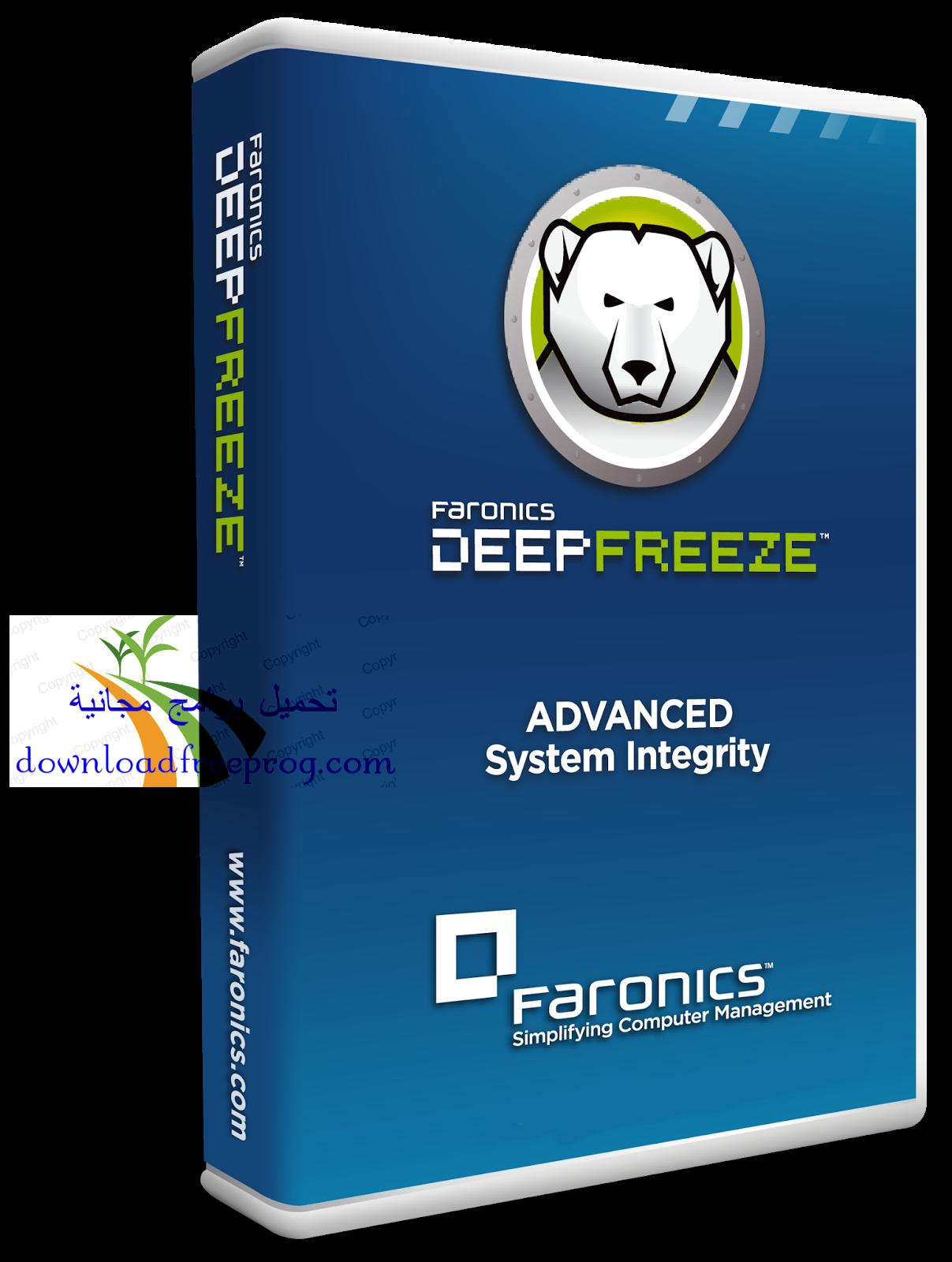 تحميل برنامج Deep Freeze Standard 8.10.060.4579