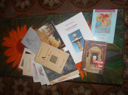 Νότα Κυμοθόη Βιβλία ΛογοτεχνίαςΦΩΤΟ